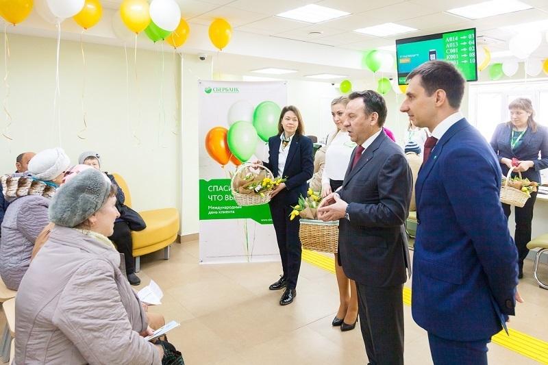 В Центрально-Черноземном банке ПАО Сбербанк отметили Международный день клиента