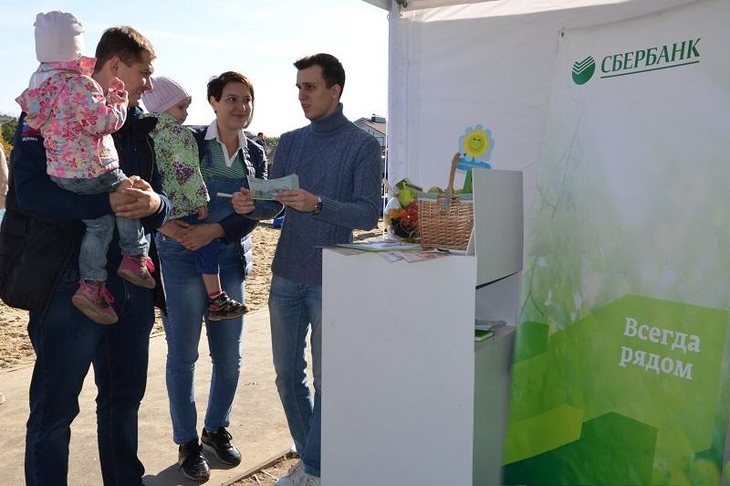 Сбербанк выступил партнером семейного мероприятия «Our future»