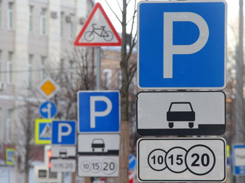 Депутаты разрешили воронежцам дольше не платить за парковку