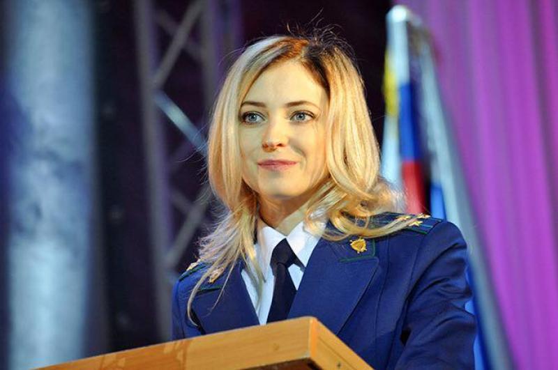 Наталья Поклонская сообщила Генпрокурору о бездействии областной прокуратуры в отношении воронежских «феодалов»