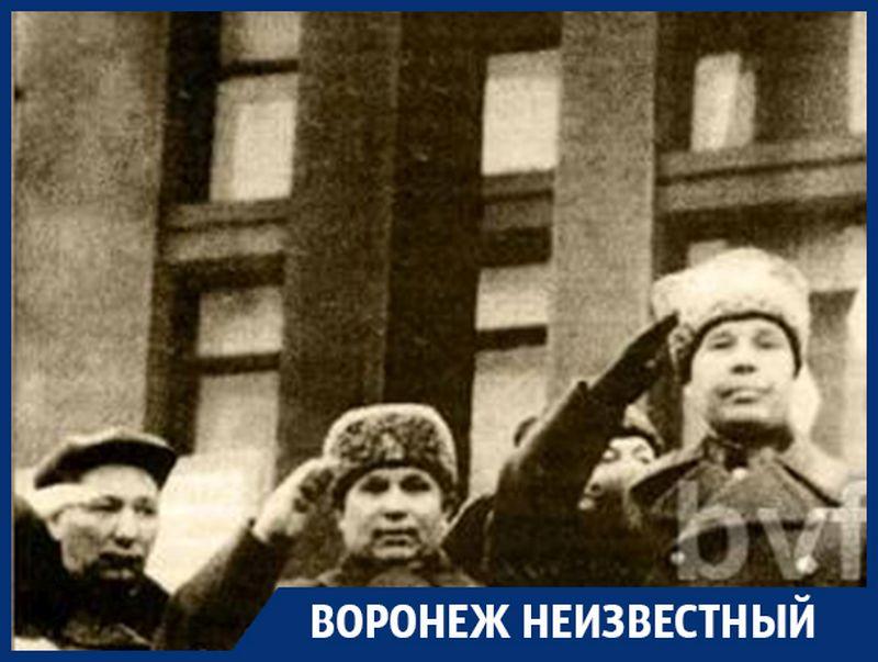 Как в Воронеже бойцы поверили, что сломают хребет фашистской гадине