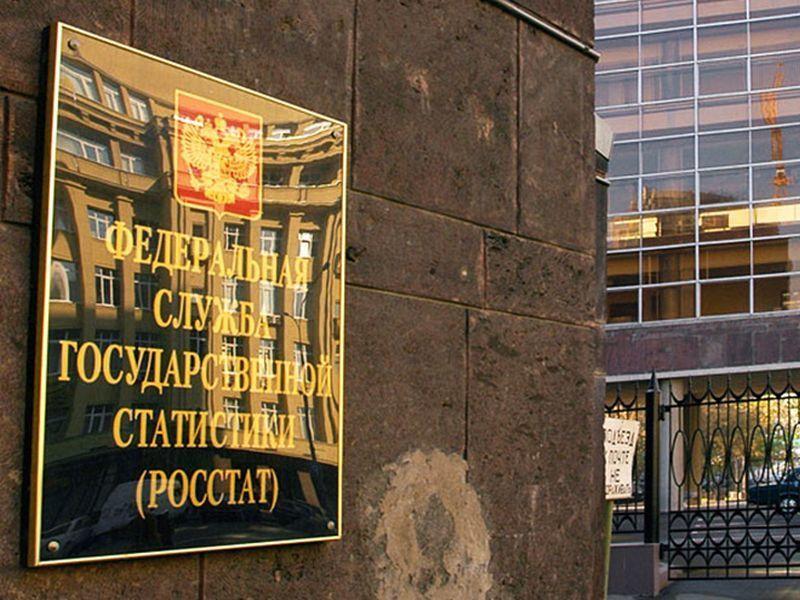Воронежская область стала одним из самых трудолюбивых регионов России