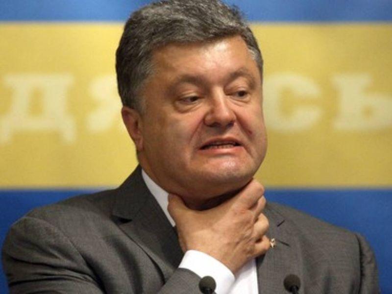Воронежская компания попала под санкции Украины