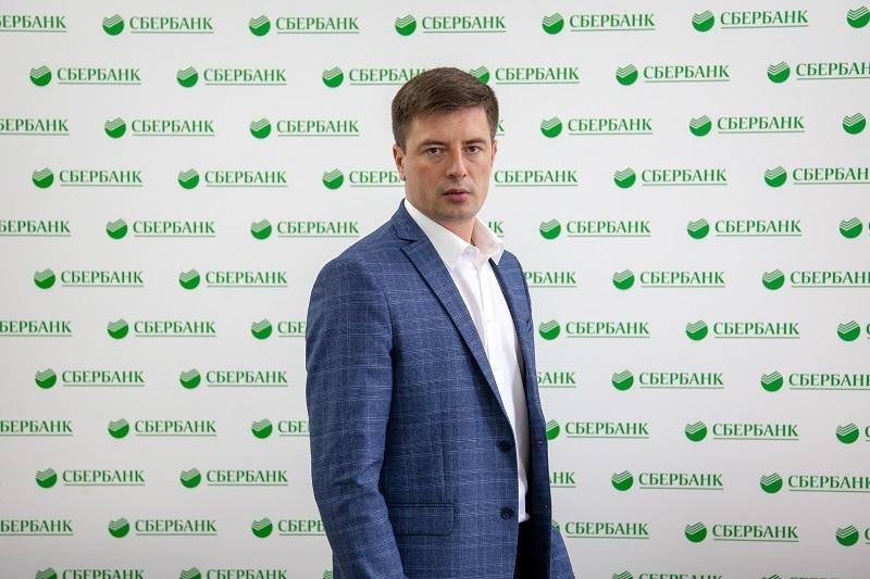 Роман Петрухин возглавил Липецкое отделение ПАО Сбербанк