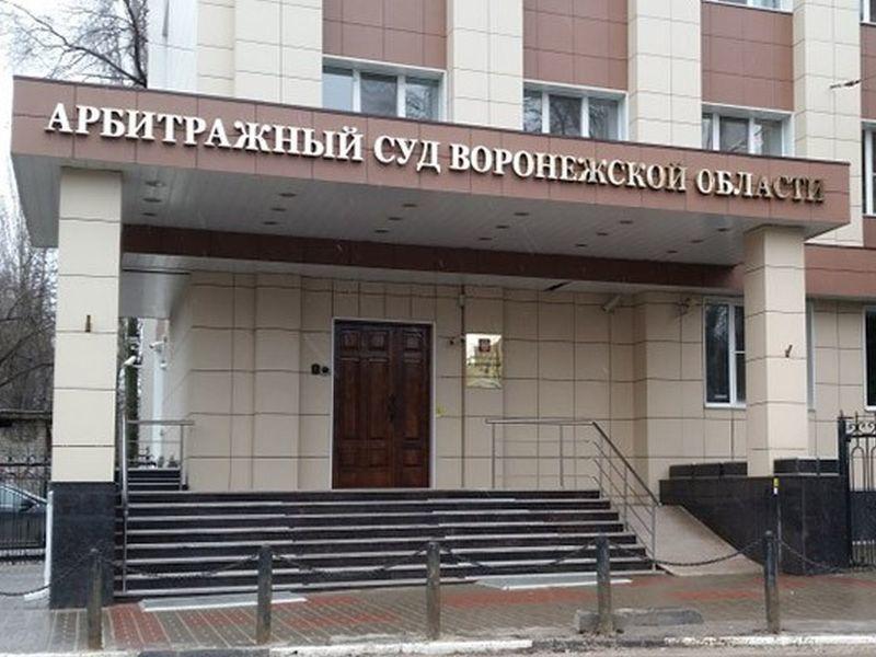 Сделки «Воронежавтодора» по недвижимости  попробуют признать недействительными