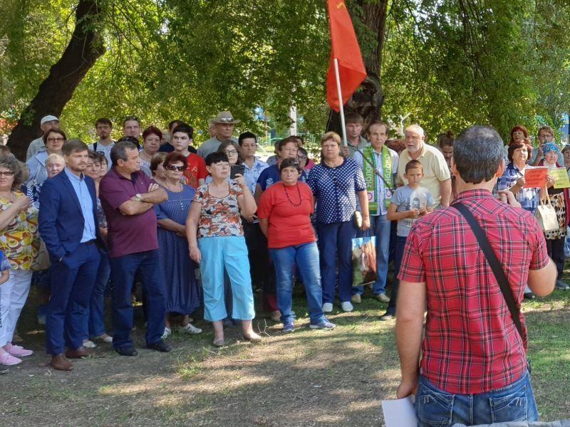 Сотня воронежцев вышла в парк на борьбу с вонью