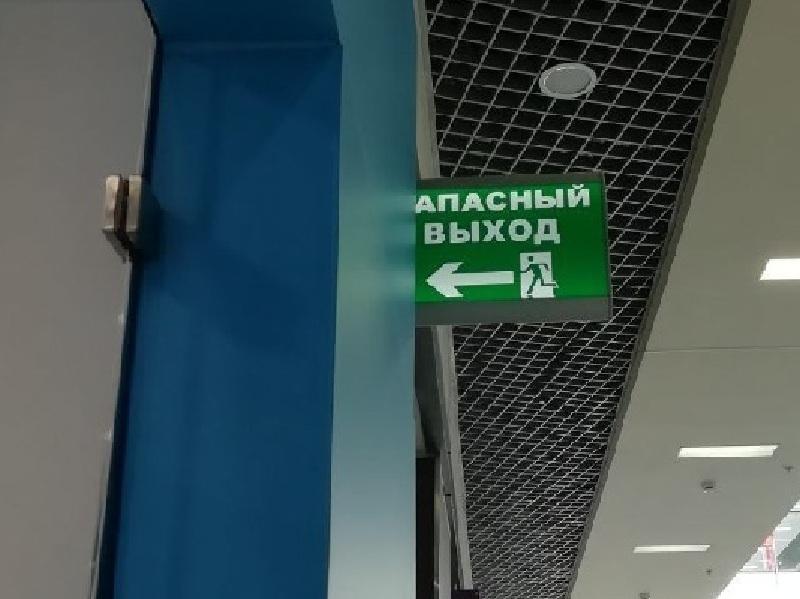 В Воронеже грамматическая ошибка стала поводом для насмешек