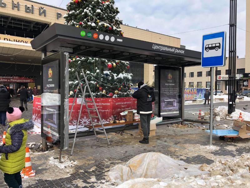 Опубликовано фото первой «умной остановки» с Wi-Fi в Воронеже