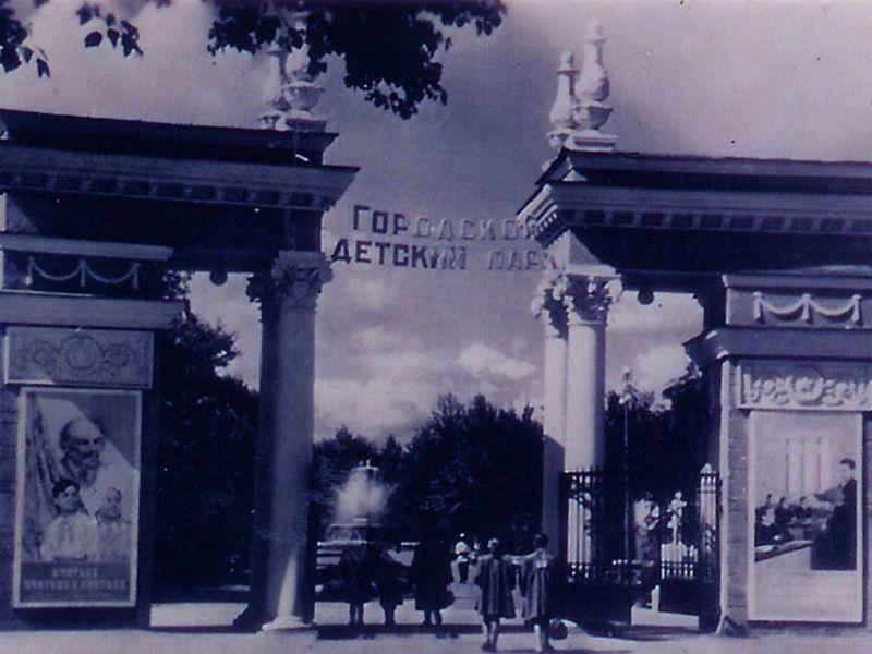 65 лет назад в Воронеже появился парк «Орленок»
