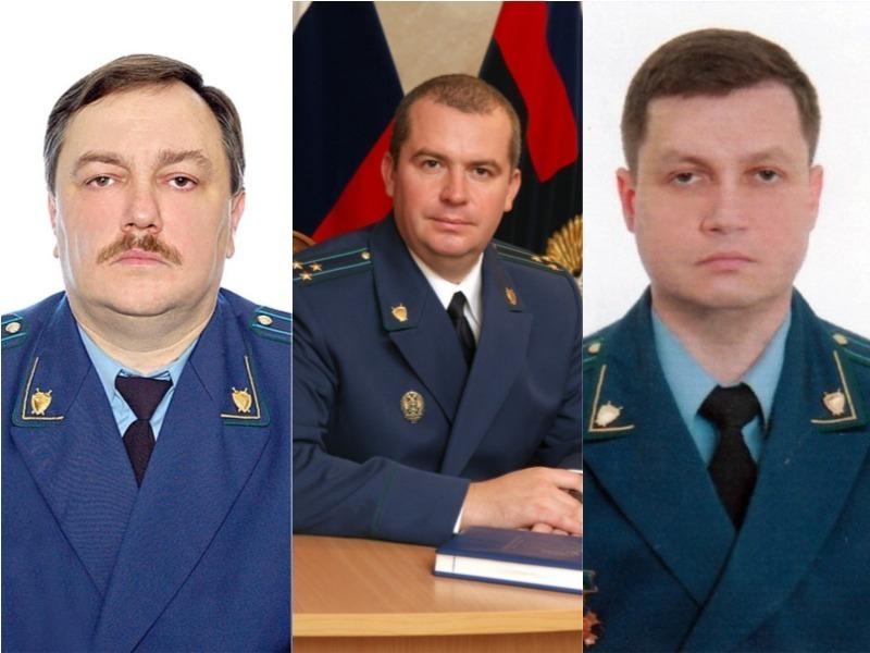 В Воронеже произошла рокировка прокуроров