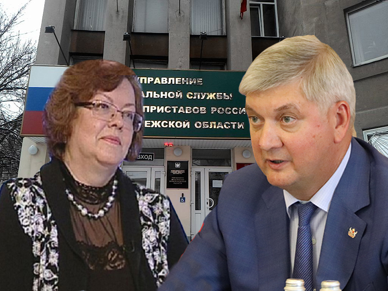 Утратившая доверие Александра Гусева чиновница подала иск на губернатора