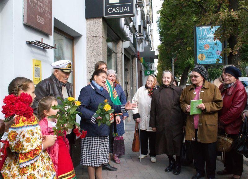В День памяти королевы частушек Марии Мордасовой прозвучали русские народные песни