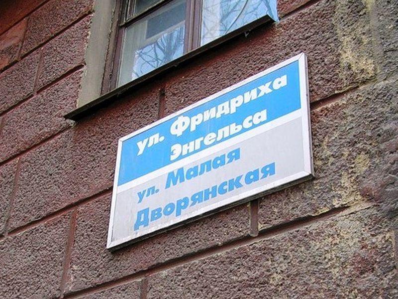 Голосование по улицам Воронежа временно приостановлено