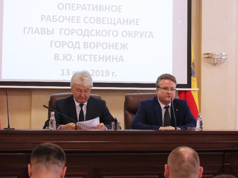 Мэр Воронежа похвалил чиновников за майские праздники