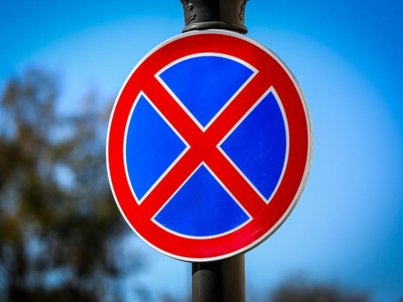 Воронежцам запретят парковаться на центральной улице