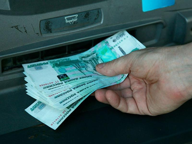«Сотрудники банка» классически добрались до денег жительницы Воронежа
