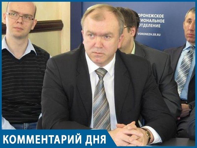 Андрея Измалкова отличал крайний непрофессионализм и бездарность! – источник «Блокнот Воронеж»