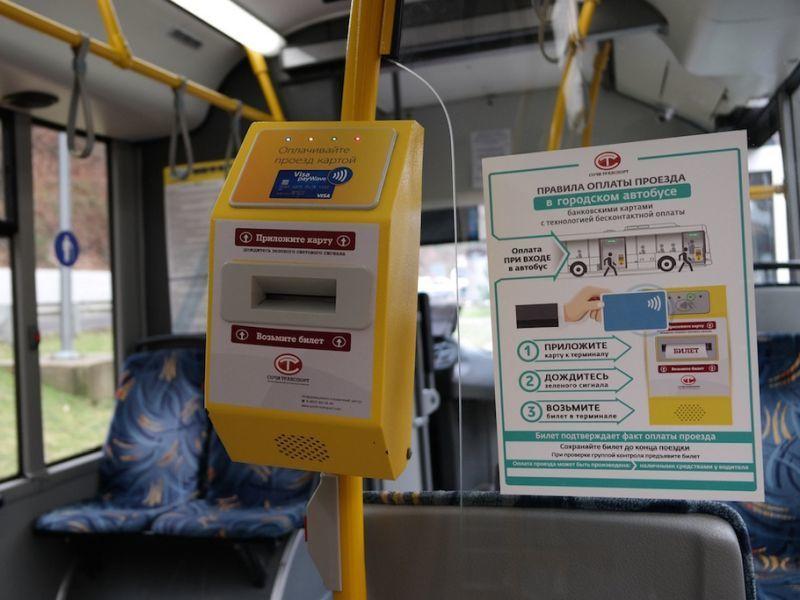 Внедрение транспортных карт в Воронеже оценили в 300 млн рублей