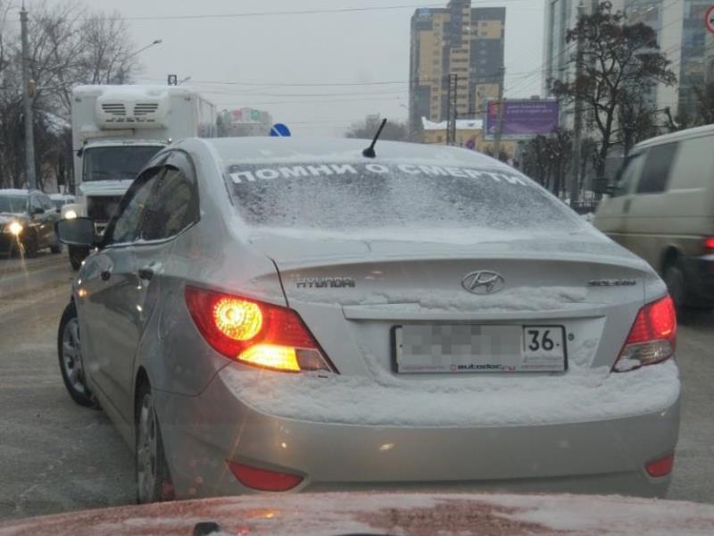 Hyundai со зловещей надписью заметили в Воронеже