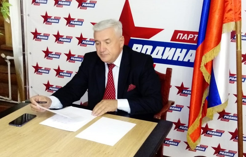 К какой цели серб ведёт воронежскую «Родину»