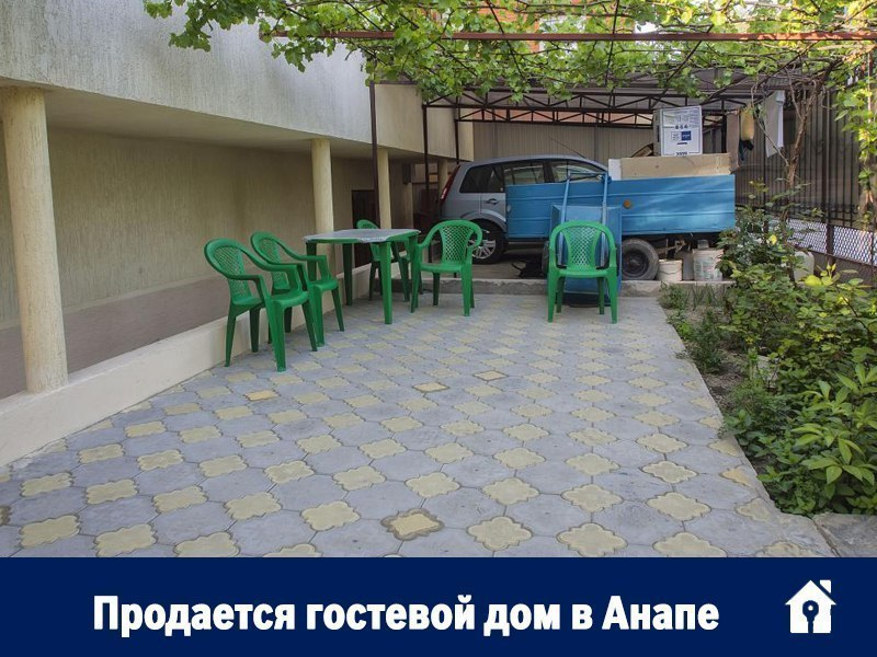 Воронежцам предлагают купить шикарный гостевой дом в Анапе с видом на горы