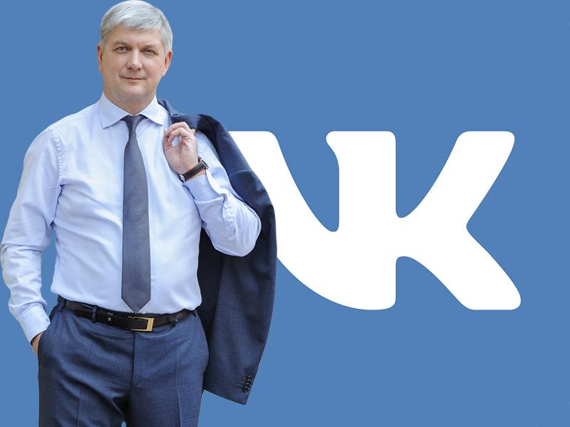 Вонь, золотые пенсии и услуги досуга: воронежцы «ВКонтакте» с губернатором Гусевым