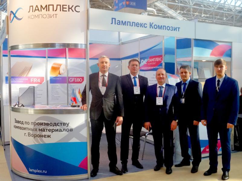 Резидент воронежской ОЭЗ завод «Ламплекс Композит» презентовал свое производство на крупнейшей в России радиоэлектронной выставке