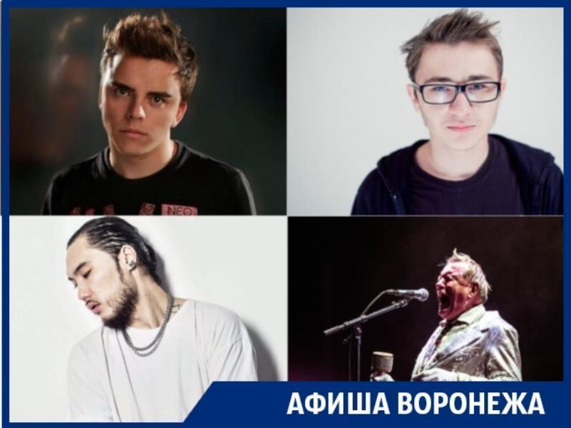 Куда сходить в Воронеже: Джарахов, JOHNYBOY и Gruppa Skryptonite