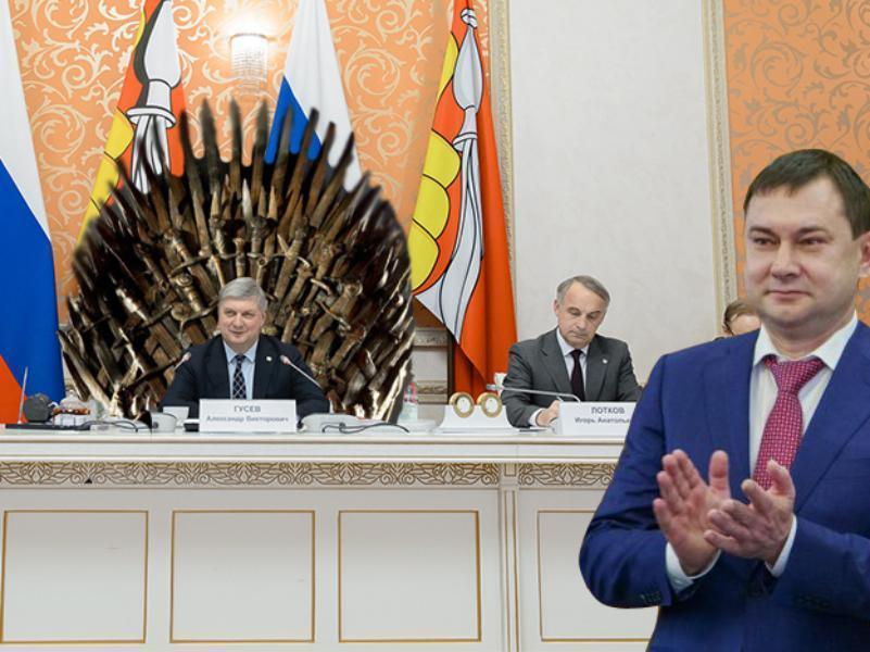 Губернатор Гусев сделал ловкий ход в битве за воронежский престол