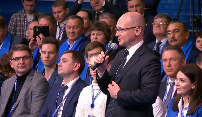 Депутат Марков и лидер воронежской «Единой России» сблизились с «кардиналом» АП