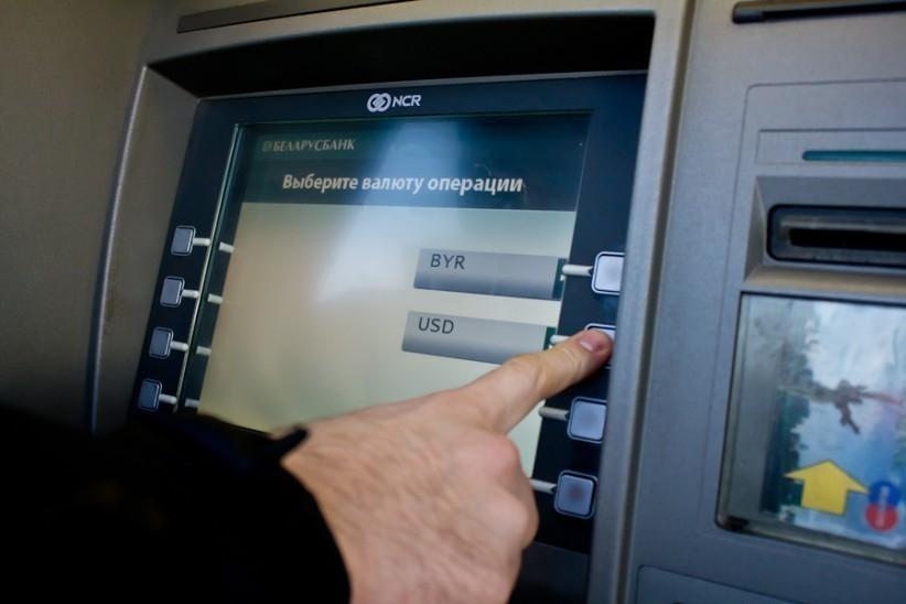 В Воронежской области мошенники с помощью поддельных банковских карт похитили более 269 тысяч рублей