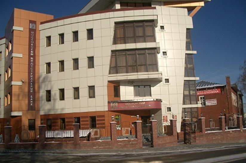 Московский индустриальный банк - продукты и услуги