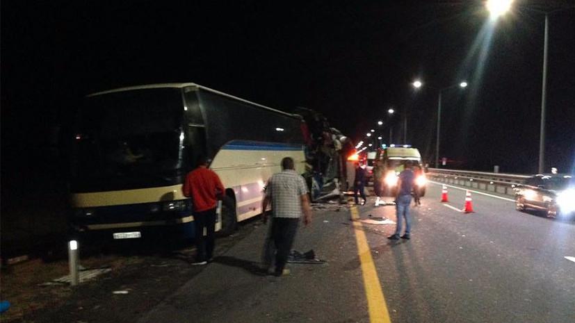 Стали известны подробности страшной аварии с автобусами под Воронежем