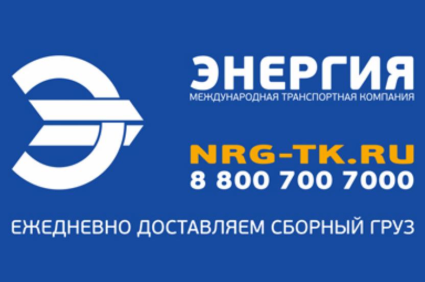 Задержанный вВоронеже лайнер «Грозный Авиа» вылетит совсем скоро