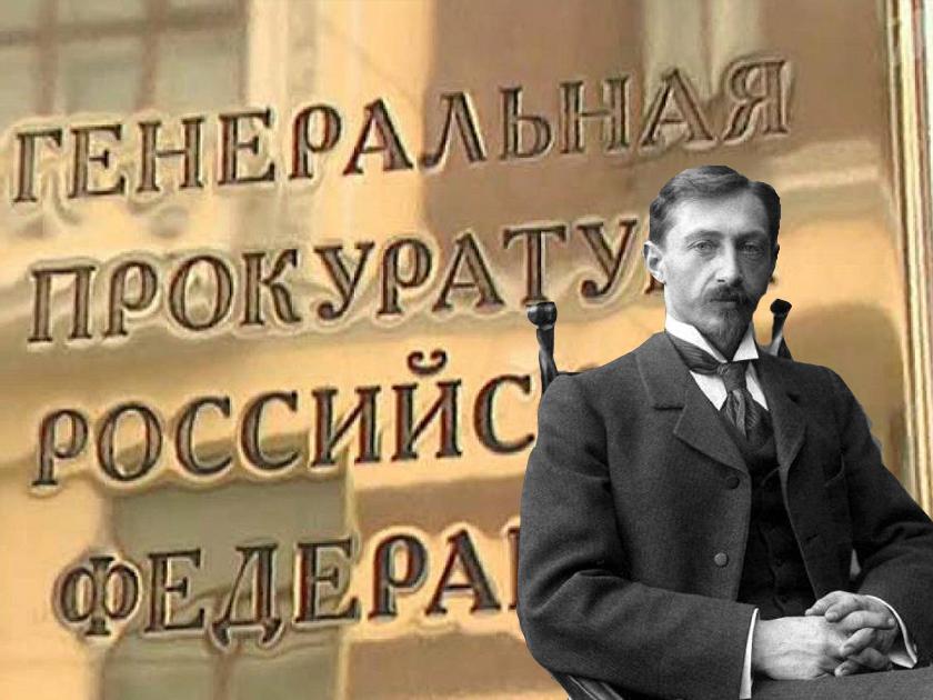 Генпрокуратура взяла на контроль подселение к воронежскому дому Бунина фашистского пособника