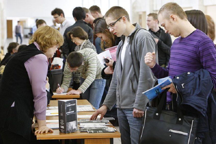 Дистанционная занятость молодёжи как резерв повышения её социальной защищённости и эффективности региональной экономики