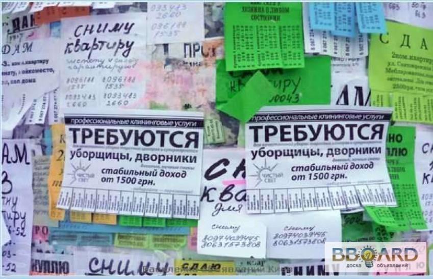В Воронеже приняты новые правила расклейки афиш и объявлений