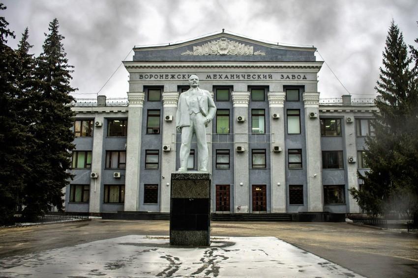 Воронежский мехзавод пополнит холдинг космического двигателестроения