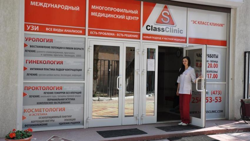 meditsinskiy-tsentr-klinika-intimnaya-plastika