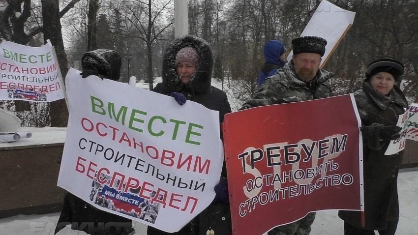 Новосибирск назвали одним изсамых протестных городов Российской Федерации