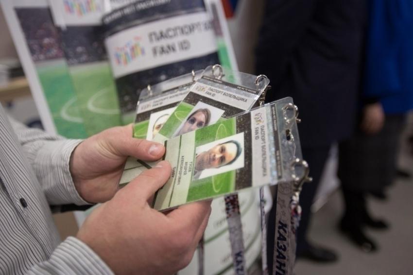 Почта РФ организует доставку футбольным болельщикам персонифицированных карт (паспортов) созерцателей