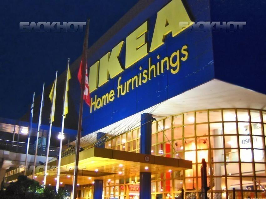 IKEA переписала участок под Воронежем наподконтрольное юрлицо