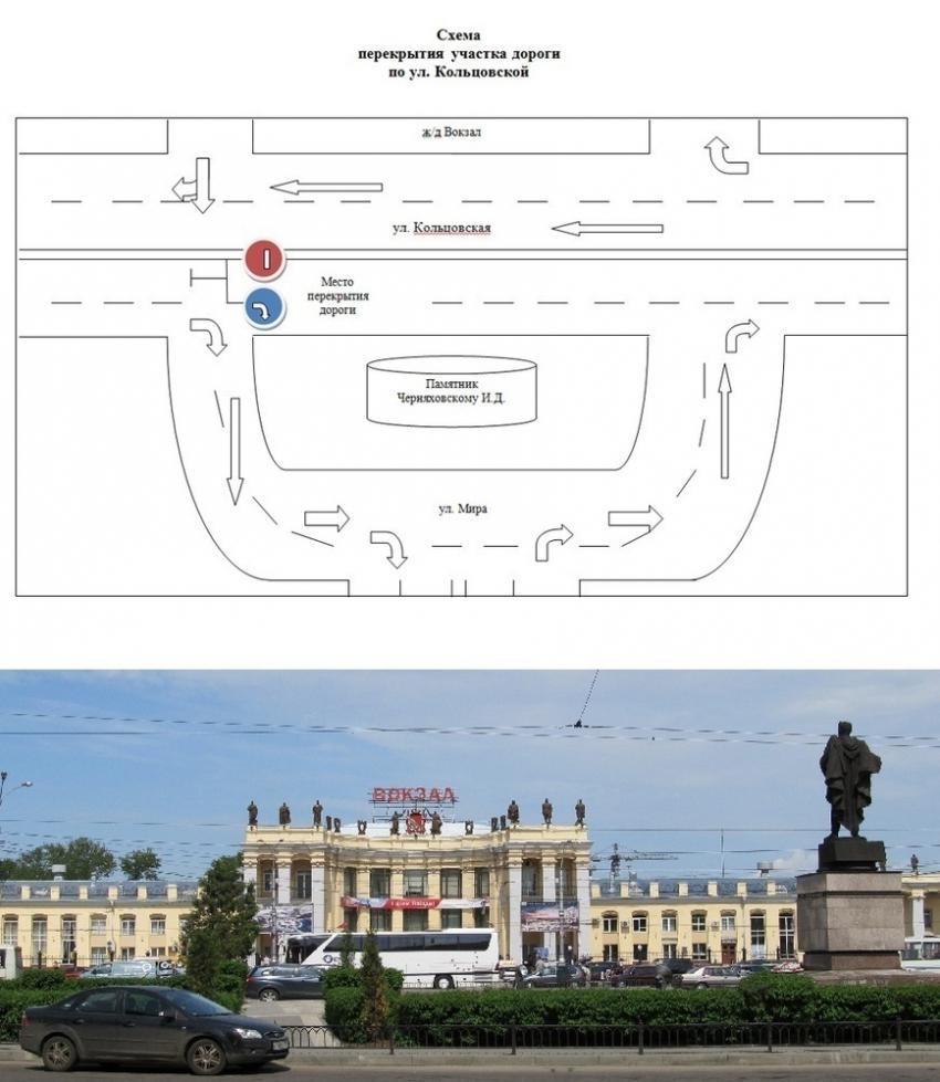 С 11 апреля и до 25 мая перекроют участок дороги от 9 января и до улицы свободы