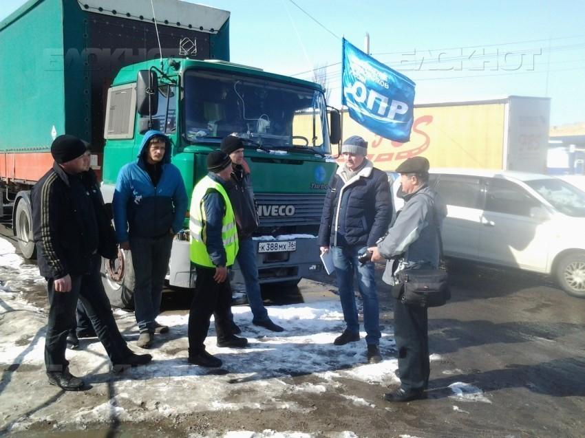Воронежский координатор протестующих дальнобойщиков был задержан полицией
