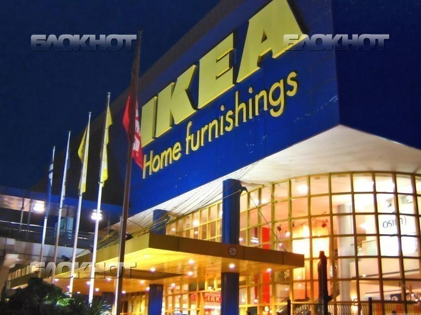 IKEA не желает оплачивать 16,6 млн рублей долга перед воронежскими газовиками