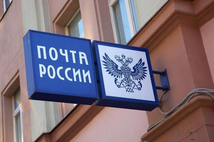 Оработе «Почты России» вновогодние праздники