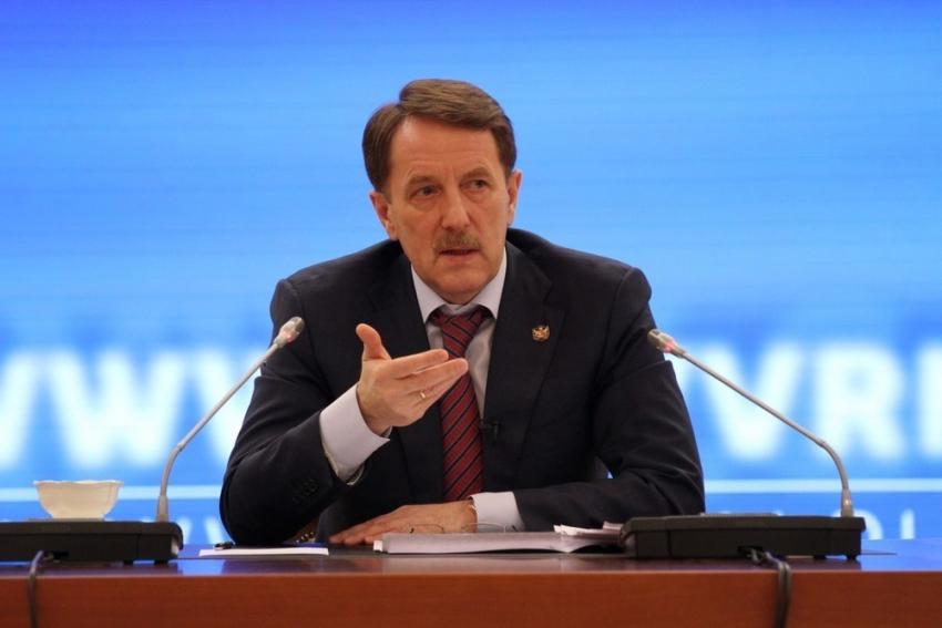 Власти Воронежа попросили работодателей поднять уровень зарплат