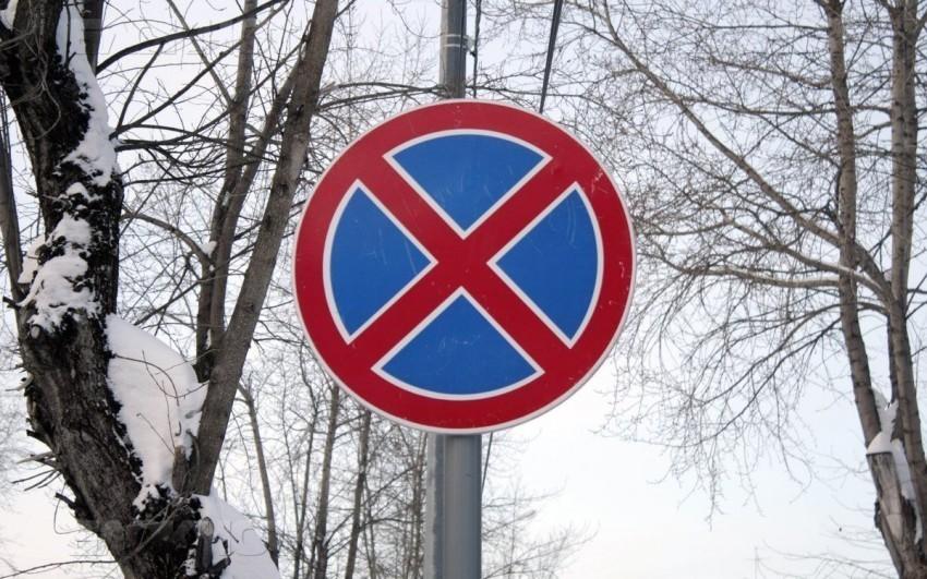 Насутки запретят парковку уГЧ инаСоветской площади Воронежа