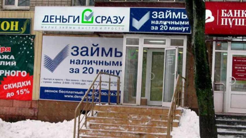 Неменее 3,6 млрд руб.: нафинансирование бизнес-проектов Воронежская область привлекает кредиты