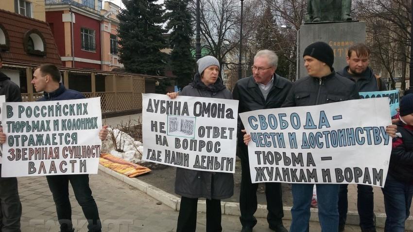 http://bloknot-voronezh.ru/thumb/850x0xcut/upload/iblock/b75/miting-12-iyunya-navaln.jpg